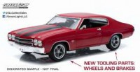"1/18 CHEVROLET CHEVELLE SS 1970 ""FAST AND FURIOUS 4 (2009)"" BORDEAUX-GREENLIGHTGREEN12945"
