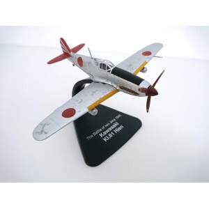 1/72 AVION MILITAIRE MINIATURE DE COLLECTION Kawasaki KI.62 Hien  Bataille de Iwo Jima, 1945-ATLAS