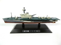 1/1100 BATEAU MINIATURE DE COLLECTION HMS Hermes 1942 Porte Avions Royal Navy WW2-DeAgostini